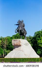 The Bronze Horseman. Monument of Russian emperor Peter the Great, Summer 2017, Saint Petersburg, Russia