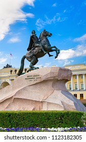 The bronze horseman monument to tsar and imperator Peter I the Great, Saint Petersburg. Russia. Opening of the monument took place on August 7, 1782