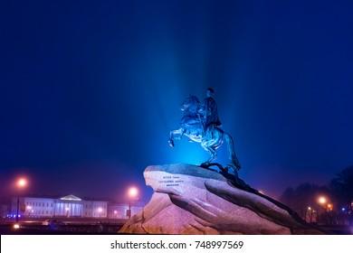 The Bronze Horseman in St. Petersburg. Monument to Peter the Great in St. Petersburg. Russia.