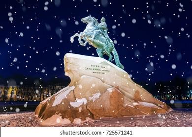 Bronze Horseman in St. Petersburg. winter view