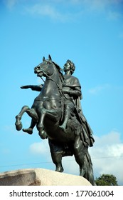 The Bronze Horseman;  Symbol of Saint- Petersburg - a monument to the founder of the capital of the Russian Empire, Emperor Peter the Great