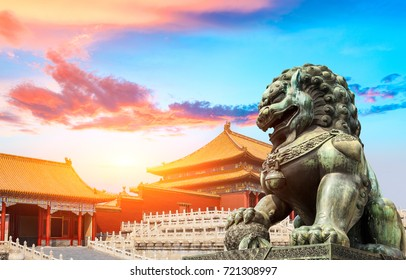 Bronze lion at the Forbidden City,Beijing,Chinese cultural symbols