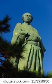 Bronze Statue of Ryoma Sakamoto in Katsurahama