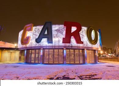 BROOKLYN, NEW YORK - FEBRUARY 1, 2015: Carousel at Coney Island boardwalk at night on a snowy evening.