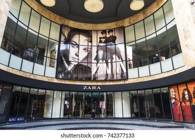 Imágenes, fotos de stock y vectores sobre Zara Window