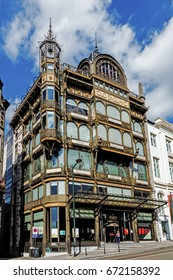 BRUSSELS - JUNE 17, 2017: MIM - Musical Instruments Museum located in a beautiful Art Noveau building. The collection presents more than 1100 historical and modern musical instruments.