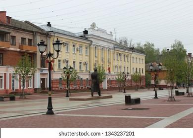 Bryansk, Bryansk region, Russia - May 3, 2105: Gagarin Boulevard and Yuri Gagarin monument.