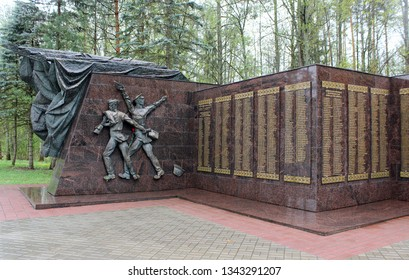 "Bryansk, Bryansk region, Russia - May 3, 2105:  Monument ""Wall of Memory"" on the territory of the memorial complex ""Partisan glade"", dedicated to the feat of the Bryansk partisans in World war II."