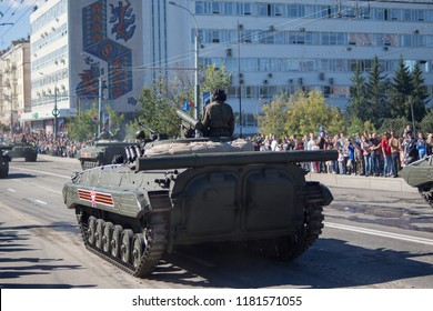 Bryansk, Russia-September 17 infantry Fighting vehicle BMP-2 at the parade of military equipment in honor of the city of Bryansk