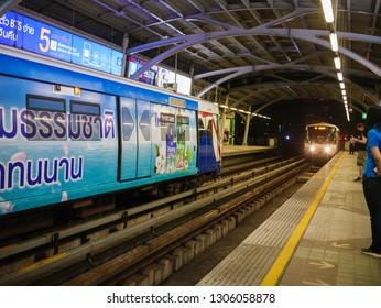 BTS Mo chit sky train station,Bangkok Thailand 29 Jan 2019:Train arriving the station   BTS(Bangkok mass transit system)is the rapid transit system in Bangkok
