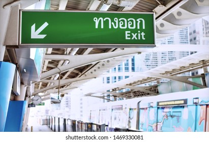 BTS Station, Bangkok, Thailand - 16 April 2019 - Exit sign at sky train station. Way finding signs at BTS sky train as major city's transport, are important for transporter's safety and convenience.