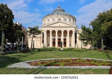 Bucharest city, Romania. Romanian Athenaeum (Ateneul Roman) concert hall.