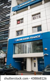 BUCHAREST, FRANCE - OCT 1, 2016: Blom Bank France headquarter in Bucharest, Romania. The Bank was established in 1976 and currently has branches in Paris, London, Romania, Dubai & Sharjah.