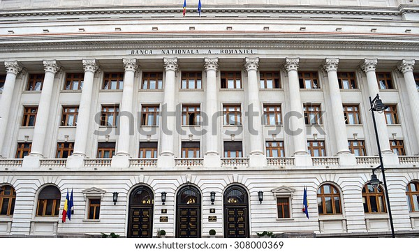 Bucharest, Romania - 17 August 2015: Facade of National Bank of Romania, Romania's central bank. Bank warns this month the government's proposed tax cuts threaten Romania's economic stability.