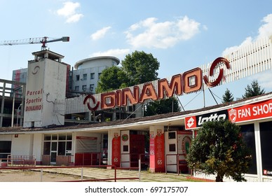 BUCHAREST, ROMANIA - 8 AUGUST 2017: Entrance to the Dinamo stadium in Stefan cel Mare, scheduled for replacement but evoking many memories of the football team's successes since 1948.