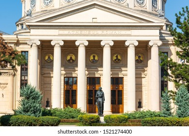 BUCHAREST, ROMANIA - AUGUST 19, 2019: Entrance to Romanian Athenaeum from the bottom. Sunny day