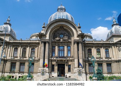 BUCHAREST, ROMANIA - CIRCA JUNE 2016: Unidentified people outside the CEC Palace in the city centre