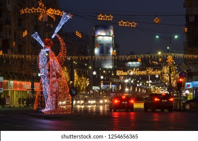 Bucharest, Romania - December 8, 2018: Original festive Christmas lights with anniversary theme set up in Romana Square. 100th anniversary of Greater Union Day.