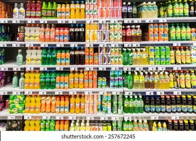 BUCHAREST, ROMANIA - FEBRUARY 28, 2015: Soda Drinks On Supermarket Stand.
