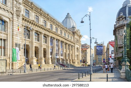 BUCHAREST, ROMANIA - JULY 17, 2015: The National Museum of Romanian History located on Victory Avenue in Bucharest in a hot afternoon , host a permanent replica of Trajan's Column and thesaurus