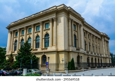 BUCHAREST, ROMANIA - JUNE 28, 2015. The National Art Museum, The Royal Palace located on Calea Victoriei Avenue in downtown Bucharest.