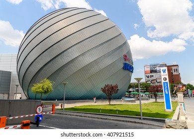 BUCHAREST, ROMANIA - MAY 12, 2015: IMAX is a motion picture film format and a set of cinema projection standards created by Canadian company IMAX Corporation.