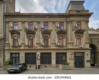 Bucharest, Romania / May 14, 2018: Official building of the ombudsman or public advocate in Bucharest, Romania is located in the Historic Centre of Bucharest, on Eugeniu Carada street.