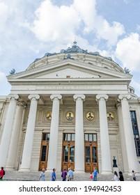 "BUCHAREST, ROMANIA - MAY 25, 2014. The Building called ""Ateneul Roman"". Romanian Athenaeum."