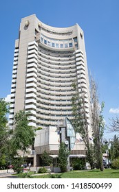 Bucharest, Romania - May 30, 2019: The InterContinental, a highrise five star hotel 77 m tall and with 25 floors containing 283 guest rooms, operated by InterContinental Hotels Group.