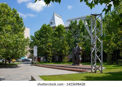 Bucharest, Romania - May 30, 2019: Green area downtown at the University Square.