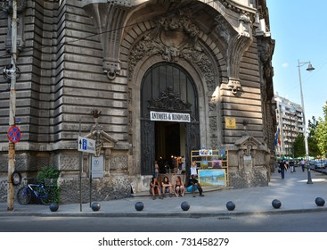 BUCHAREST, ROMANIA - SEPTEMBER 13, 2017. Street view in the Old town of Bucharest, Romania capital. Chamber of Commerce and Industry.