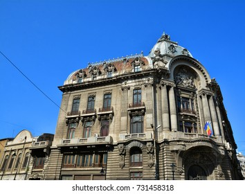 BUCHAREST, ROMANIA - SEPTEMBER 13, 2017. View of old architecture in the Old town of Bucharest, Romania capital. Chamber of Commerce and Industry.