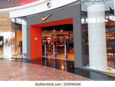 huge selection of 80463 366bb BUCHAREST, ROMANIA - SEPTEMBER 27, 2015. Nike store in Baneasa Shopping  City,