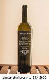 Budapest / Hungary 2018.01.21 Wine collections: Furmint, Pirkad, 2012, Revolution WineZ