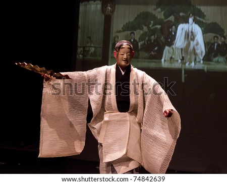 BUDAPEST, HUNGARY - APRIL 7: Reijiro Tsumura japan noh master presents the noh theater tradition in the Merlin theater on the memorial day of earthquake in Japan on April 7, 2011 in Budapest, Hungary.