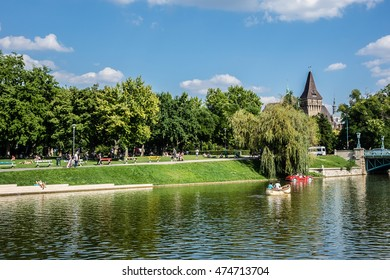 BUDAPEST, HUNGARY - AUGUST 5, 2016: Lake in City Park (Varosliget) - Public Park in Budapest close to the city centre. City Park was the main venue of the 1896 millennium celebrations of Hungary.