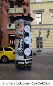 BUDAPEST, HUNGARY - JAN 10, 2018 - Advertising column (Morris column) in Budapest, Hungary