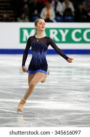 BUDAPEST, HUNGARY - JANUARY 15, 2014: Julia LIPNITSKAIA of Russia performs short program at ISU European Figure Skating Championship in Syma Hall Arena.