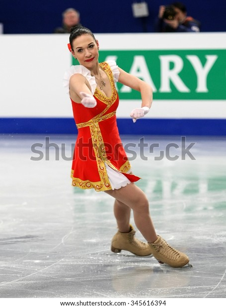 BUDAPEST, HUNGARY - JANUARY 15, 2014: Alena LEONOVA of Russia performs short program at ISU European Figure Skating Championship in Syma Hall Arena.