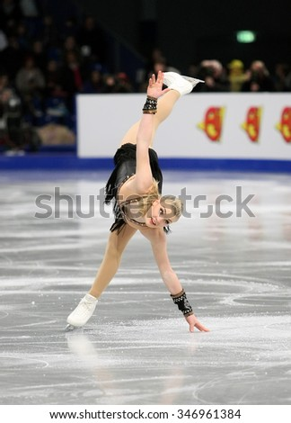 BUDAPEST, HUNGARY - JANUARY 17, 2014: Joshi HELGESSON of Sweden performs free program at ISU European Figure Skating Championship in Syma Hall Arena.