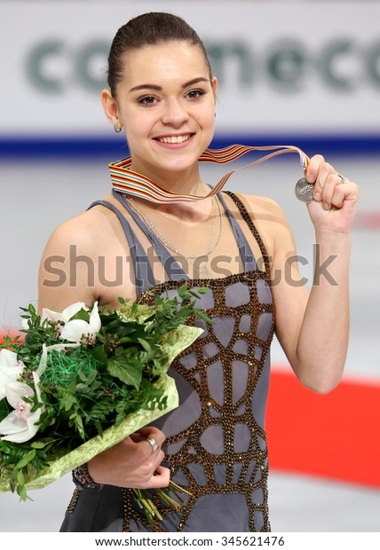 BUDAPEST, HUNGARY - JANUARY 17, 2014: Adelina SOTNIKOVA of Russia poses at the victory ceremony at ISU European Figure Skating Championship in Syma Hall Arena.