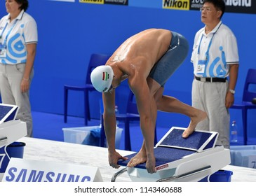 Budapest, Hungary - Jul 25, 2017. Competitive swimmer FINANCSEK Gabor (HUN) swimming breastroke. FINA Swimming World Championship Preliminary Heats in Duna Arena.