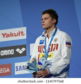 Budapest, Hungary - Jul 25, 2017. Competitive swimmer KRASNYKH Aleksandr (RUS) at the Victory Ceremony of the Men's 200m Freestyle. FINA Swimming World Championship was held in Duna Arena.