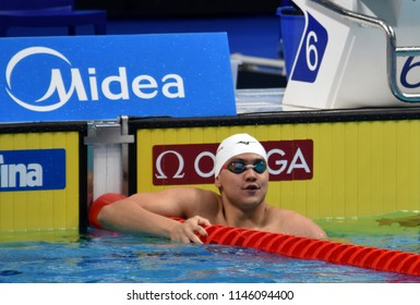 Budapest, Hungary - Jul 26, 2017. Competitive swimmer SCHOOLING Joseph (SGP) swimming 100m freestyle. FINA Swimming World Championship Preliminary Heats in Duna Arena.