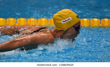 Budapest, Hungary - Jul 26, 2017. MCKEON Emma (AUS) swimming in the Mixed 4x100m Medley Relay Final. FINA Swimming World Championship was held in Duna Arena.