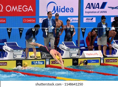 Budapest, Hungary - Jul 26, 2017. CAMPBELL Bronte (AUS) in the Mixed 4x100m Medley Relay Final. FINA Swimming World Championship was held in Duna Arena.