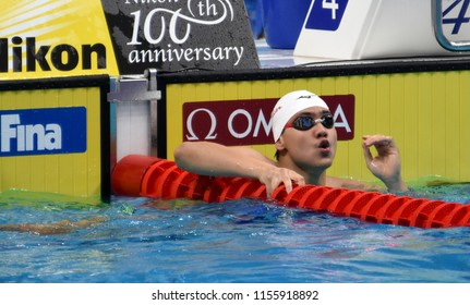 Budapest, Hungary - Jul 28, 2017. Competitive swimmer SCHOOLING Joseph (SGP) swimming 100m butterfly. FINA Swimming World Championship Preliminary Heats in Duna Arena.