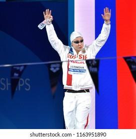 Budapest, Hungary - Jul 28, 2017. Competitive swimmer USTINOVA Daria (RUS) in the 200m Backstroke Semifinal. FINA Swimming World Championship was held in Duna Arena.
