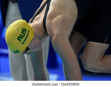 Budapest, Hungary - Jul 28, 2017. Competitive swimmer BARRATT Holly (AUS) in the 50m Butterfly SemiFinal. FINA Swimming World Championship was held in Duna Arena.