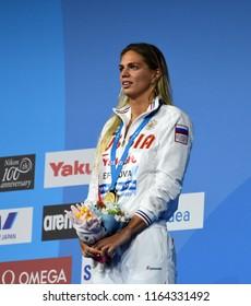 Budapest, Hungary - Jul 28, 2017. The winner EFIMOVA Yuliya (RUS) at the Victory Ceremony of the Women 200m Breaststroke. FINA Swimming World Championship.